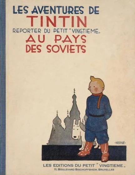 Portada del primer álbum de Tintín.